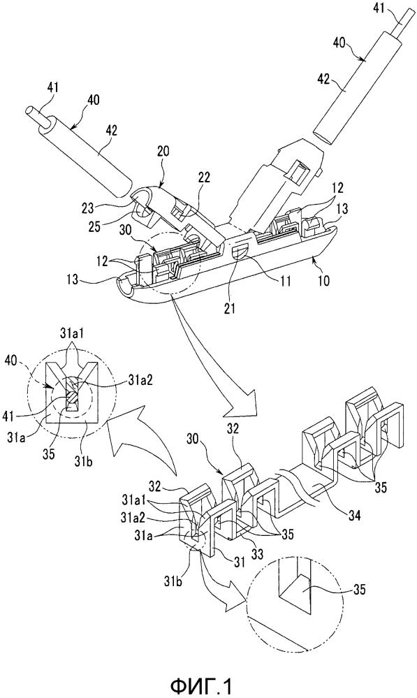 Контактный зажим для соединительного разъема электрического провода и содержащий его соединительный разъем электрического провода