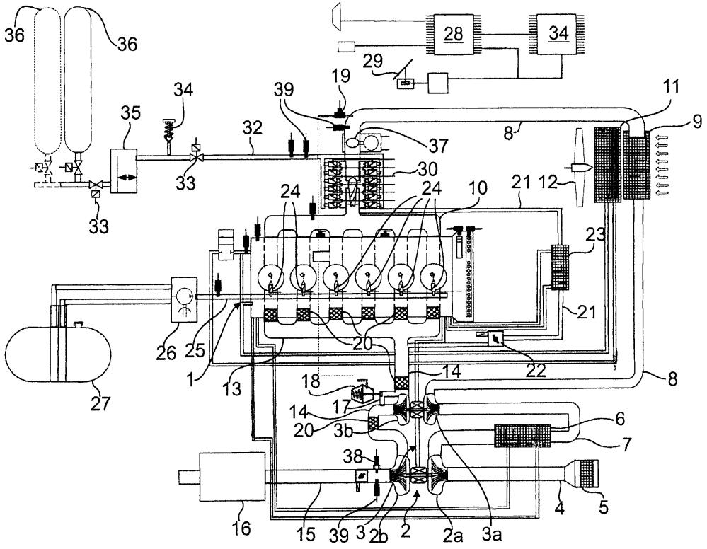 Способ работы двигателя внутреннего сгорания с самовоспламенением