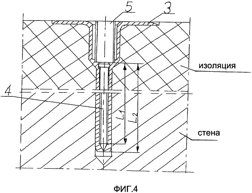 Устройство для крепления изоляции к стене