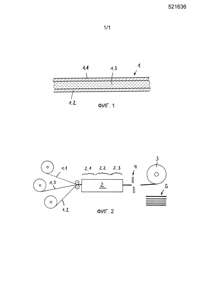 Многослойный металлический лист и способ его изготовления