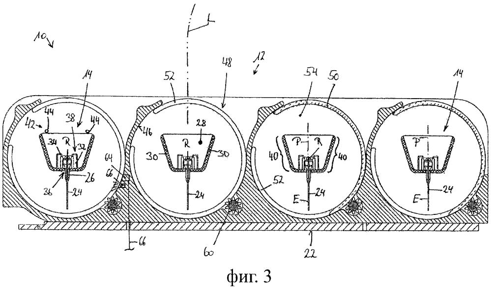 Центрифуга для держателя образца