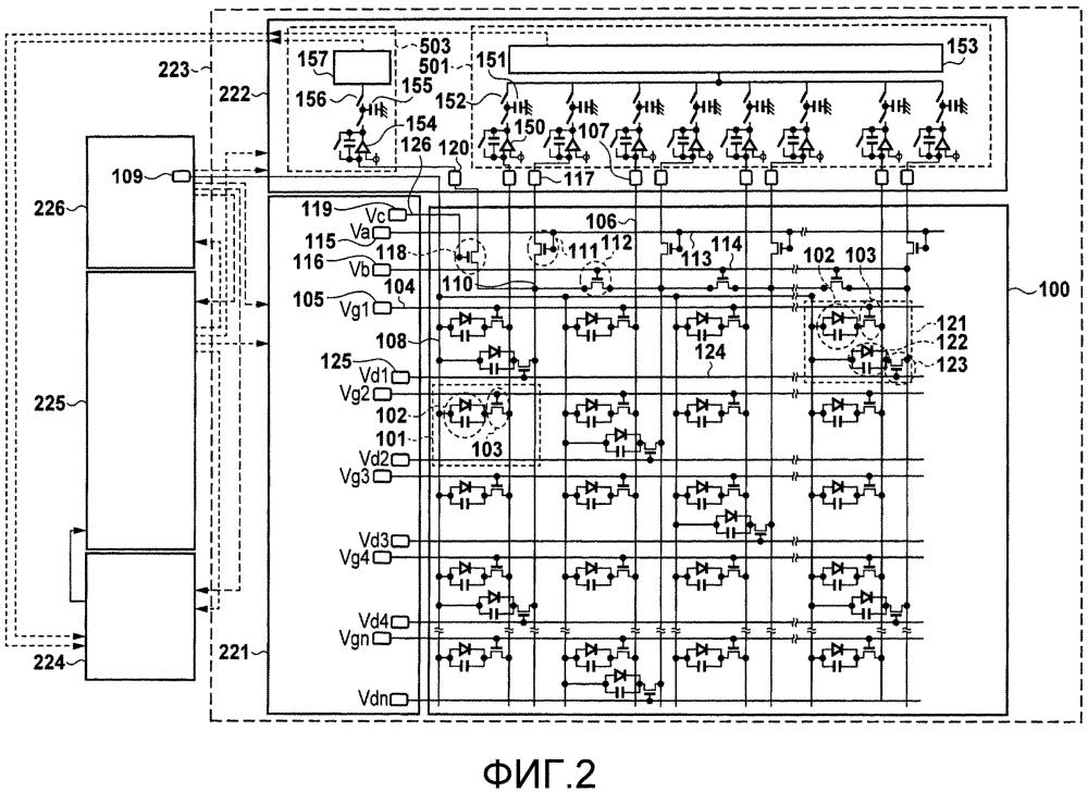 Устройство визуализации излучения и система обнаружения излучения