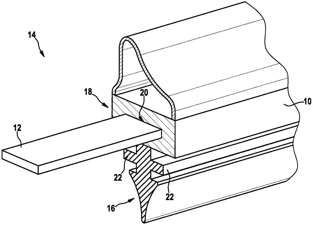 Стеклоочистительное устройство с по меньшей мере двумя элементами щетки стеклоочистителя, соединенными между собой прессовым соединением в результате усадки