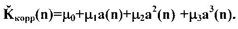 Способ обеспечения линейности масштабного коэффициента маятникового широкодиапазонного акселерометра компенсационного типа