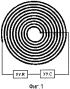 Устройство для активного управления отражённым радиоизлучением