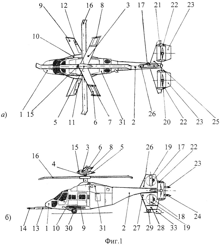 Беспилотный скоростной вертолет, десантируемый с самолета-носителя