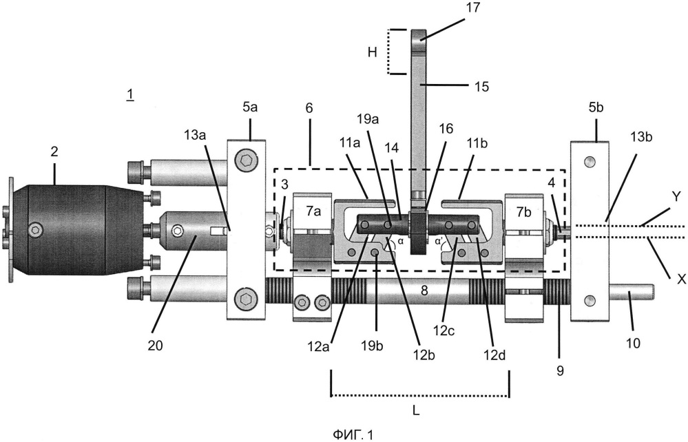 Регулируемый линейный двигатель