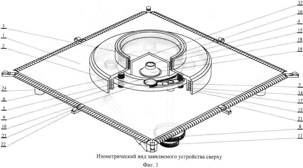 Стол для электромагнитных исследований биологических объектов