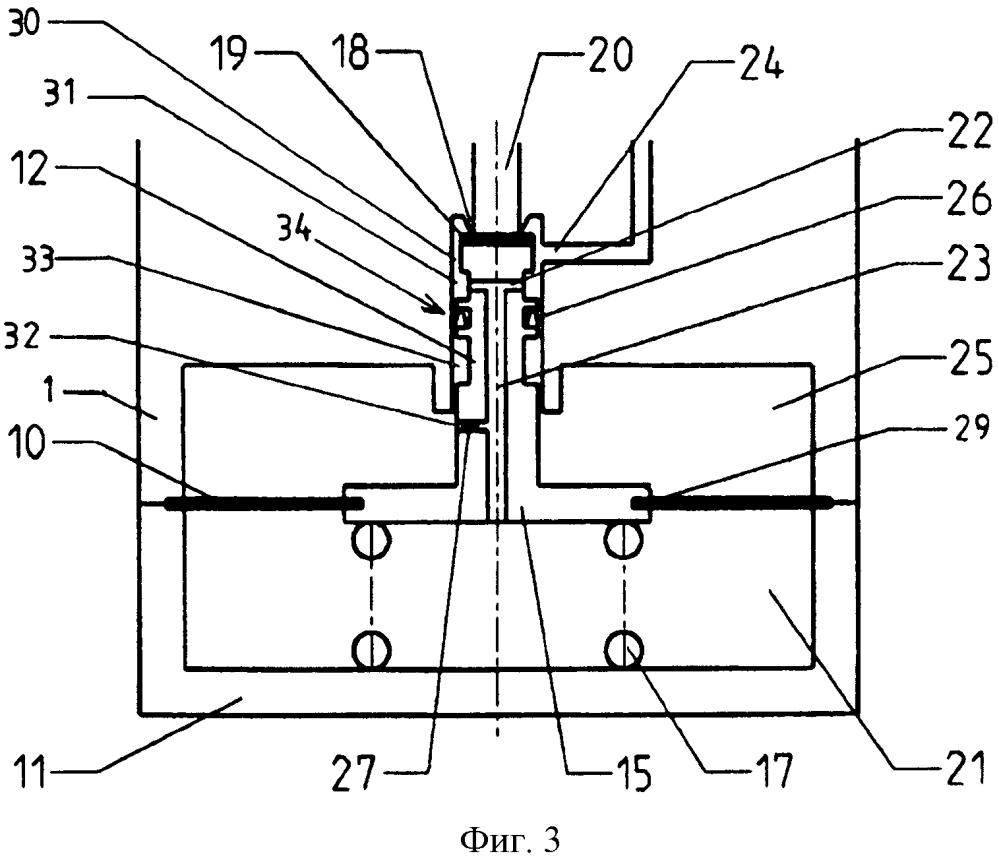 Осушитель воздуха для пневматической установки