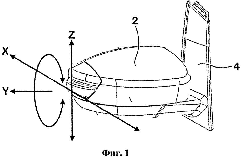 Основание наружного зеркала заднего вида транспортного средства и способ его изготовления