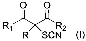 Способ получения α-тиоцианированных производных β-дикарбонильных соединений