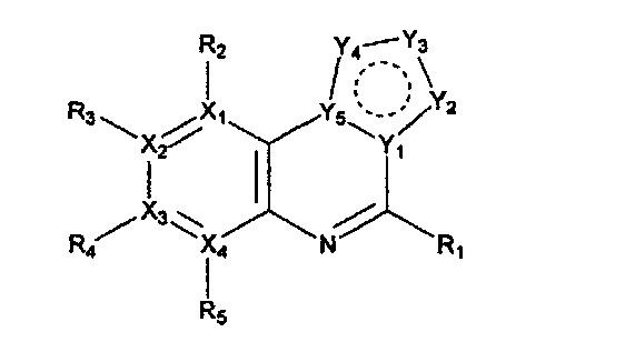 Трициклические азотсодержащие производные имидазо[4,5-с]пиридина, обладающие ингибирующей активностью в отношении рецептора гистамина 4 (hh4r)