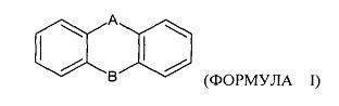 Соединения с группами сложных эфиров оксима и/или ацильными группами