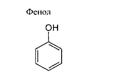 Рекомбинантная клетка для производства фенольного соединения и способ производства фенольного соединения