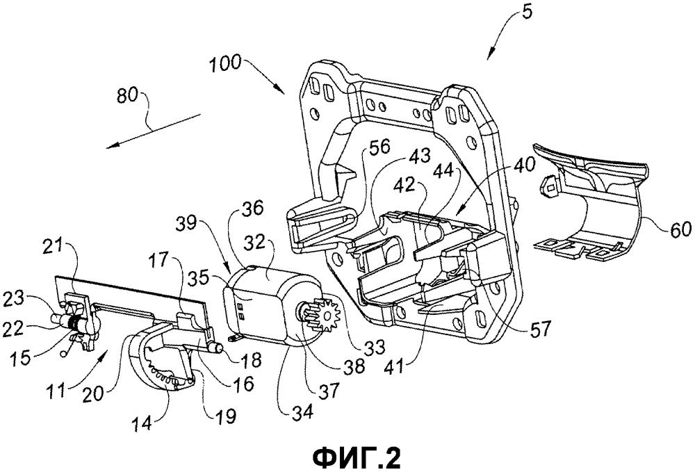 Механизм отсечения оптического модуля и оптический модуль, содержащий такой механизм