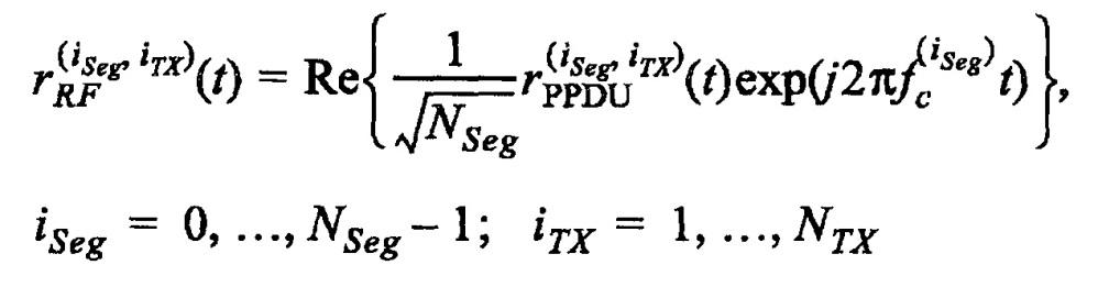 Способ каналообразования в полосе свободного диапазона частот и устройство для него