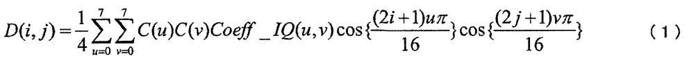 Устройство арифметического декодирования, устройство декодирования изображения и устройство арифметического кодирования
