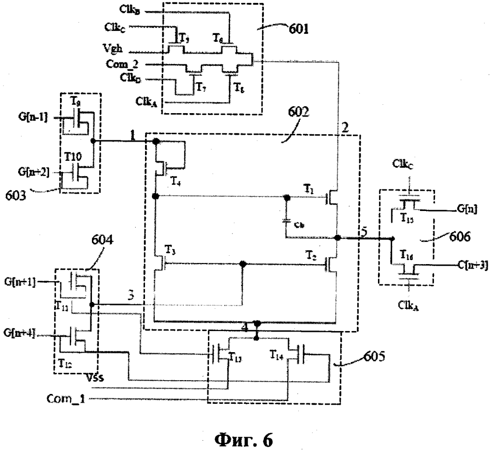 Микросхема goa для совместного возбуждения электрода затвора и общего электрода, схема возбуждения и матрица