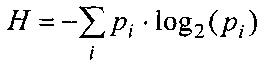 Способ генерации случайных двоичных последовательностей с использованием компьютера и действий пользователя