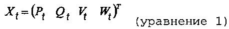 Устройство распознавания трехмерного объекта и способ распознавания трехмерного объекта