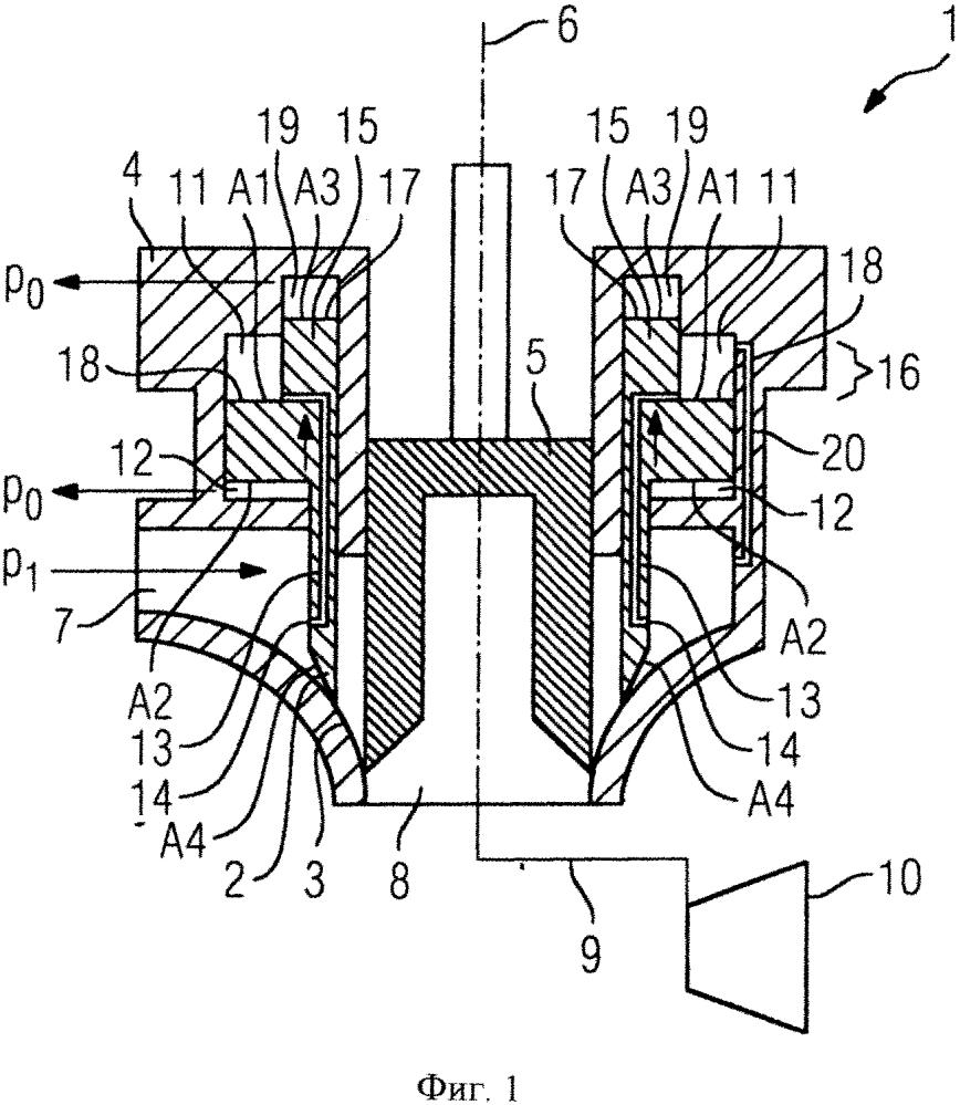 Клапан для машины, приводимой в действие потоком