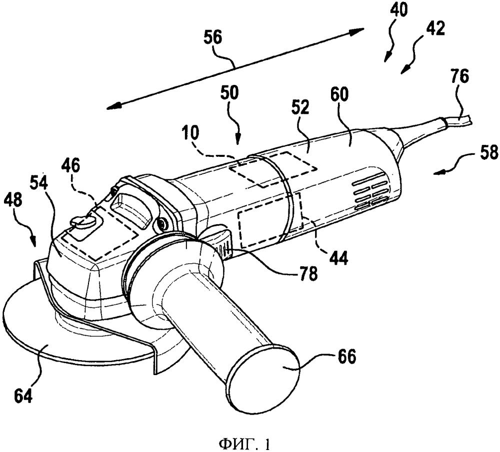 Тормозное устройство ручной машины