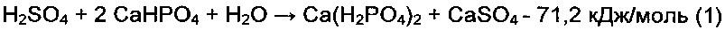 Фосфор-калий-азотсодержащее npk-удобрение и способ получения гранулированного фосфор-калий-азотсодержащего npk-удобрения