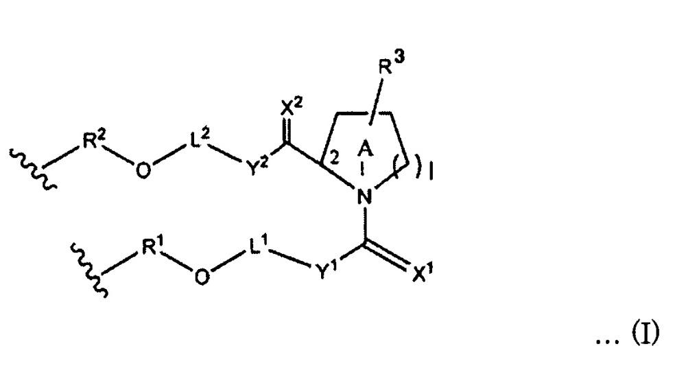 Молекула одноцепочечной нуклеиновой кислоты для контроля экспрессии генов