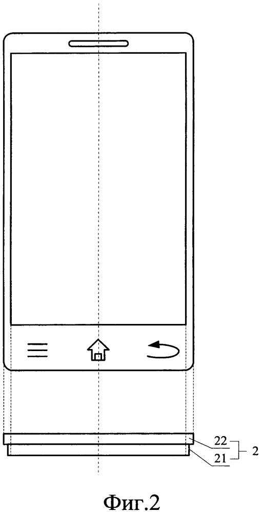 Модуль дисплея на жидких кристаллах и мобильное устройство