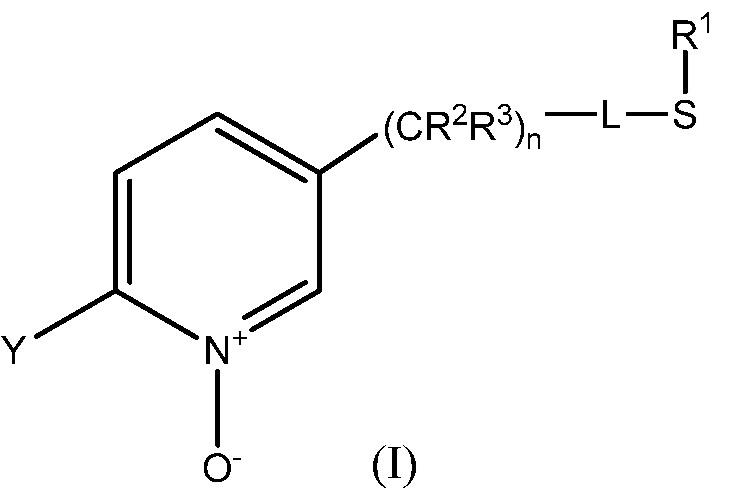 Пиридин-n-оксиды и способы их получения