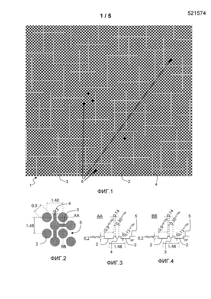 Тканеподобный текстурированный нетканый материал, содержащий бумагообразующие волокна, каландровочный валок и способ изготовления материала
