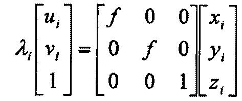 Устройство вычисления собственного местоположения и способ вычисления собственного местоположения