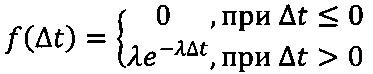 Способ распределенной обработки нестационарного потока заявок реального времени в условиях дефицита ресурсов гетерогенной вычислительной системы