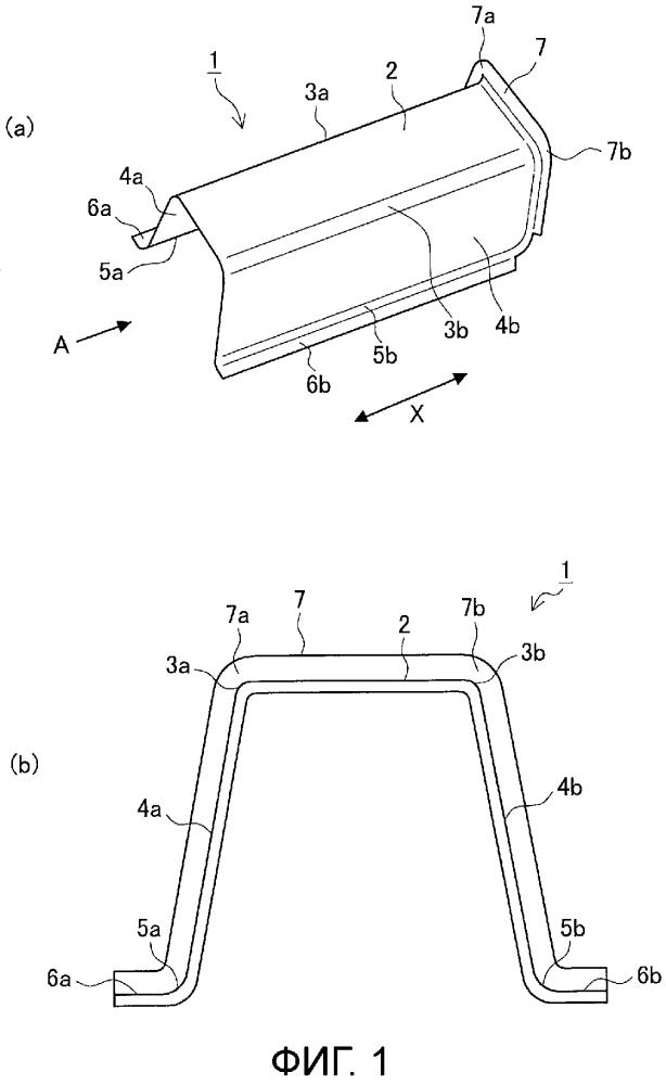 Способ и устройство для формования прессованием для изготовления конструктивного элемента для кузова автомобиля