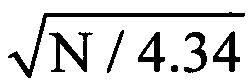 Устройство подавления боковых лепестков при импульсном сжатии симметрично усеченных многофазных кодов (варианты)
