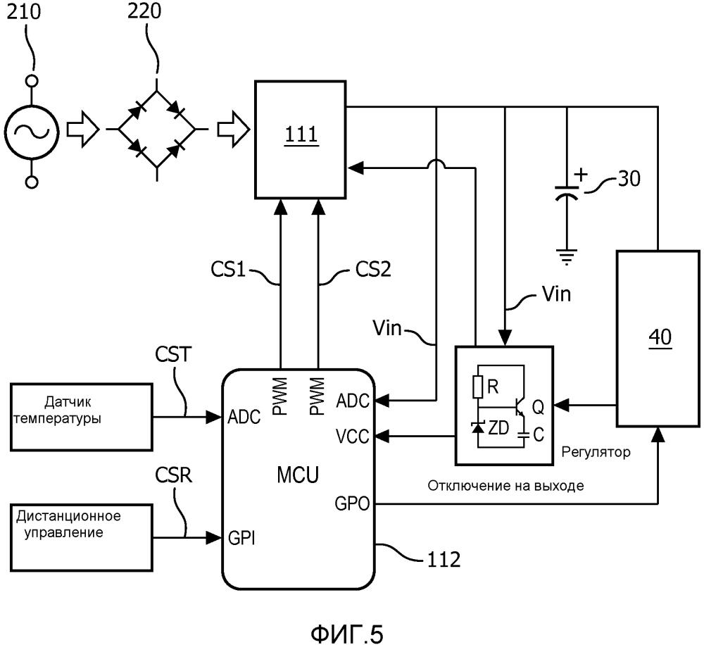 Устройство для управления накопительным устройством
