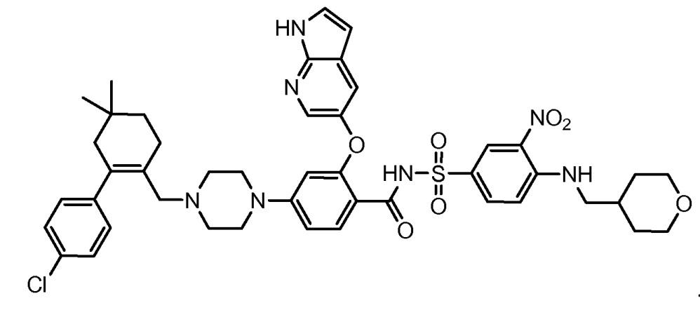 Соли и кристаллические формы индуцирующего апоптоз агента