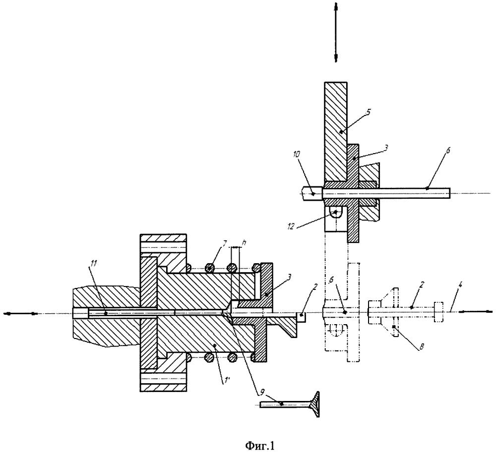 Устройство для штамповки осесимметричных деталей с удлиненной осью