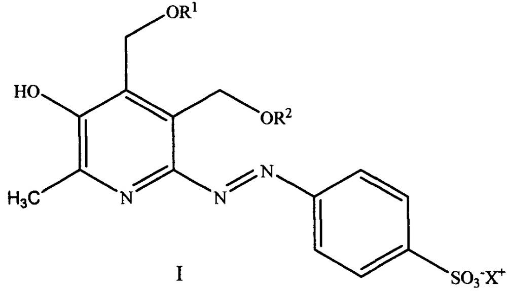 Применение азопроизводных фенилсульфокислот в качестве ингибиторов образования конечных продуктов гликирования
