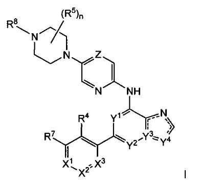 Бициклические соединения пиперазина