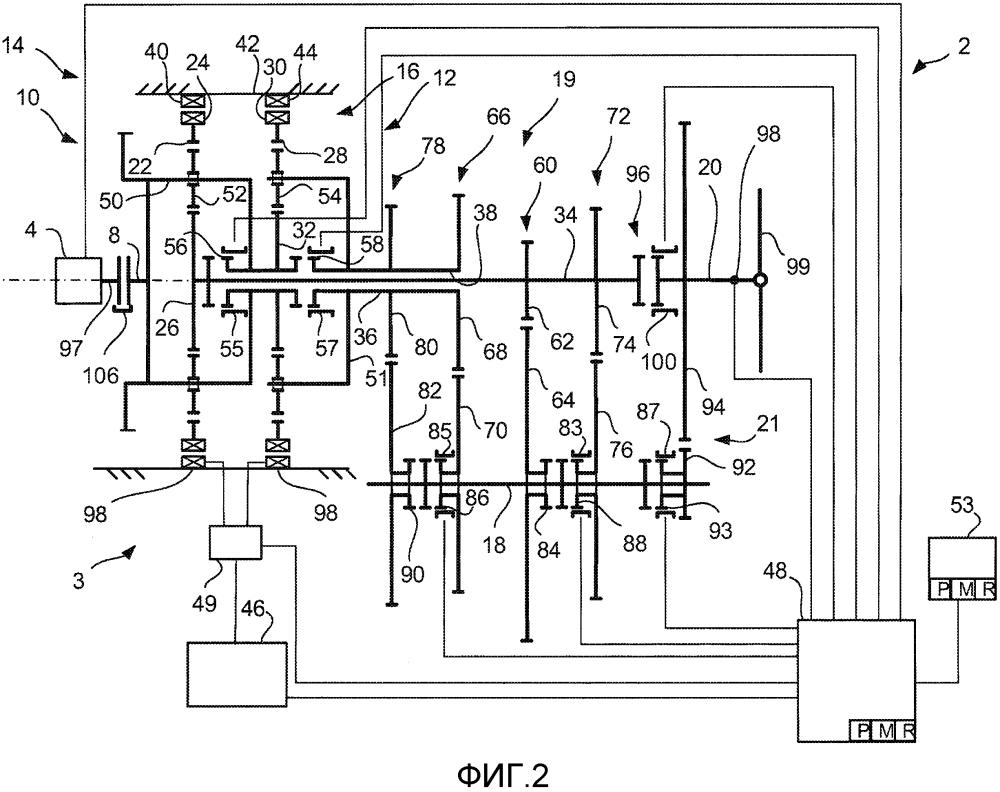 Гибридный привод, транспортное средство с таким гибридным приводом, способ управления таким гибридным приводом