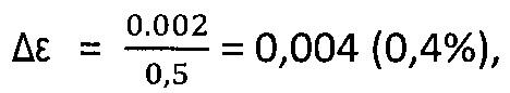 Способ изготовления координатных сеток высокой точности из линейных растров