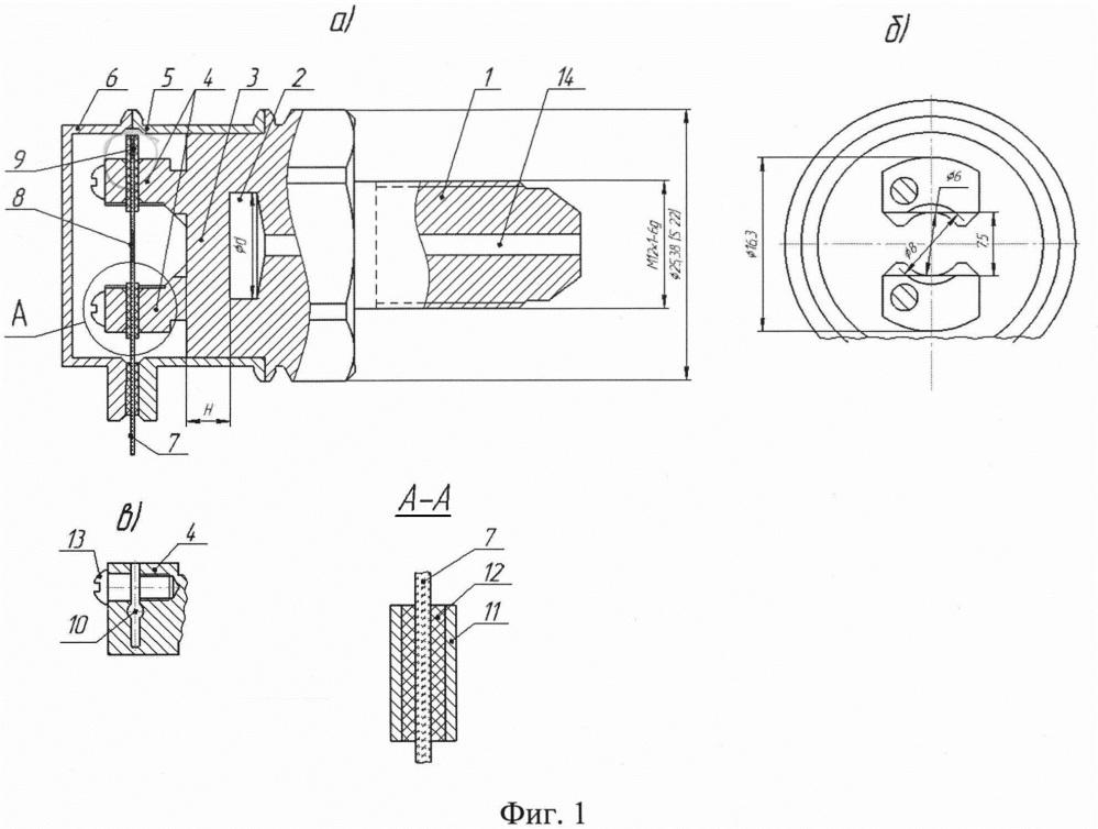 Волоконно-оптический датчик давления