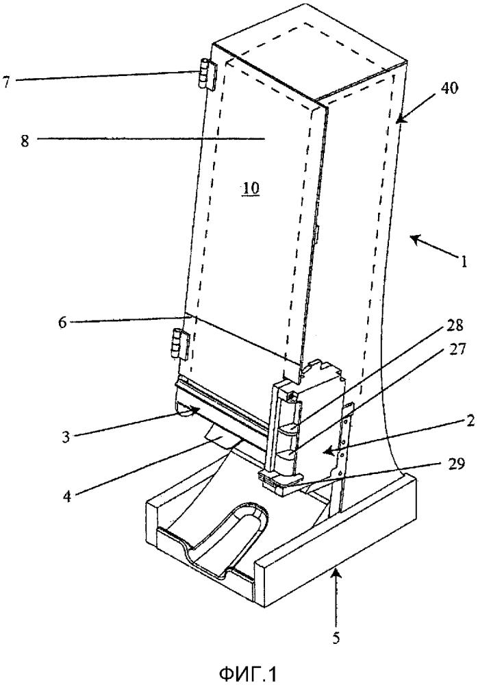 Раздаточное устройство для листового изделия