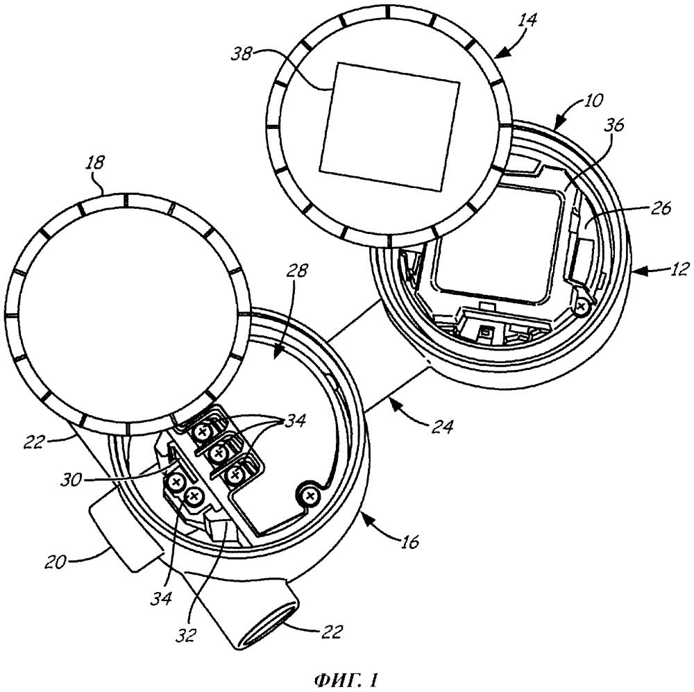 Герметизирующее уплотнение для двухкамерного корпуса