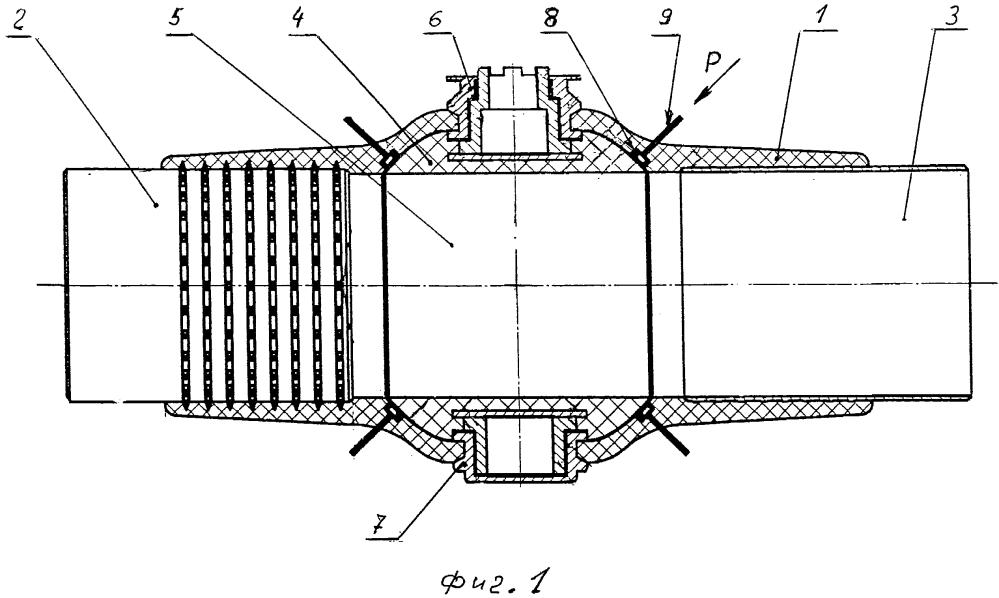 Шаровой кран из композиционных материалов и способ его изготовления
