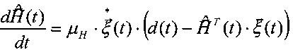Способ пространственно-временного приема сигналов с аналоговой модуляцией с отслеживанием изменяющегося направления на источник сигнала