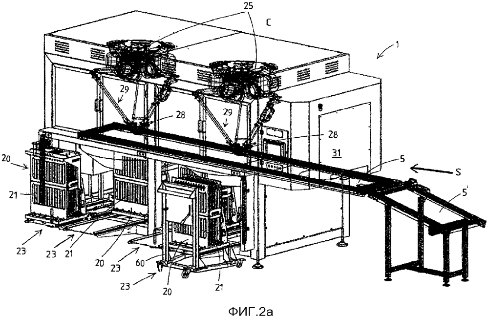 Система и способ сборки и собирания незаполненных пакетов с выливными носиками