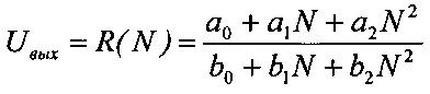 Гибридный функциональный цифроаналоговый преобразователь со сплайновой аппроксимацией n-го порядка