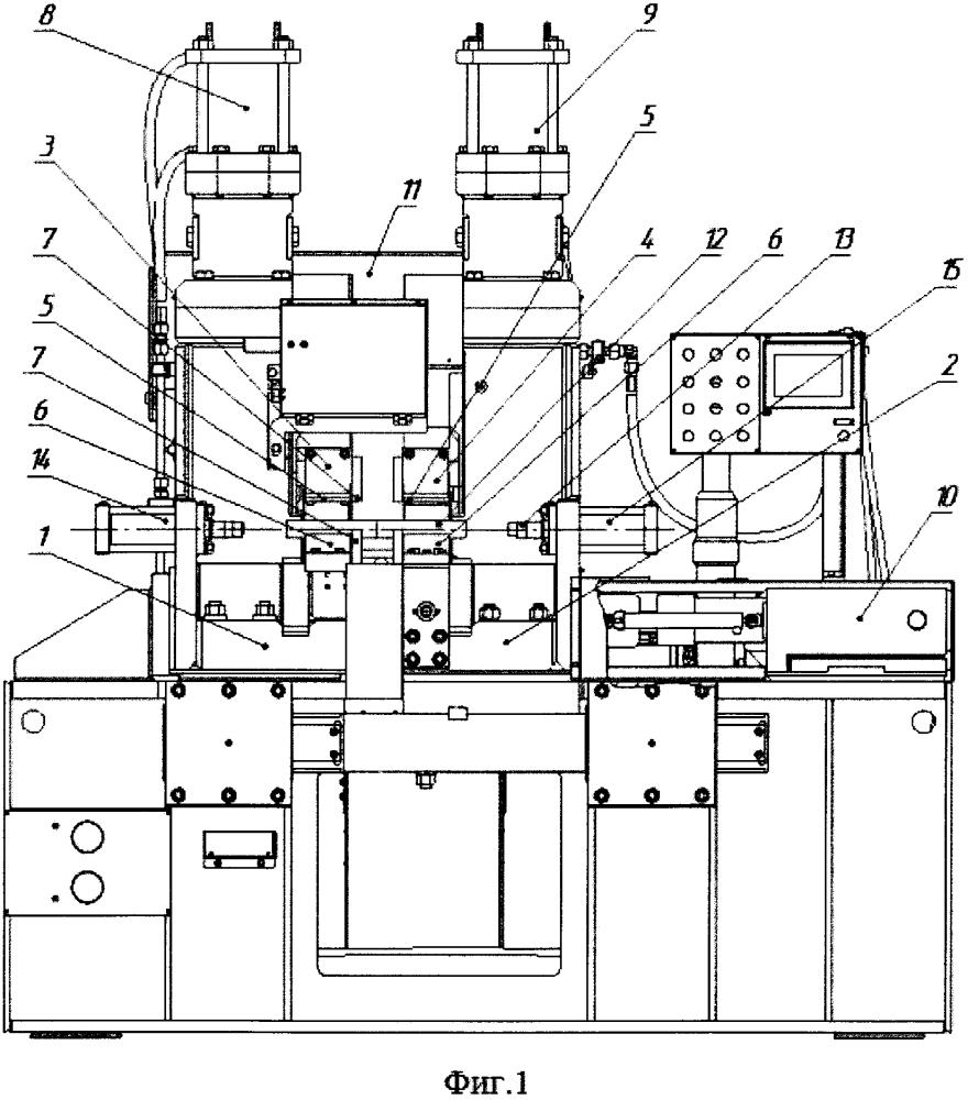 Машина мсо-1201 для контактной стыковой сварки коротких изделий компактного сечения